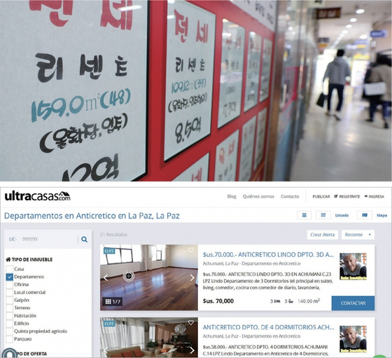Bolivia real estate trading site. / Photo: Yonhap News, Ultra Casa