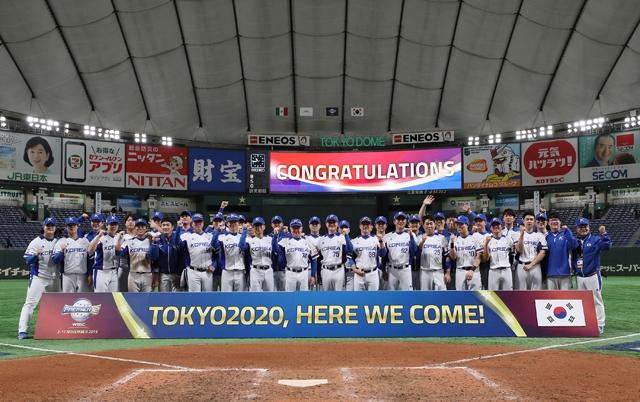 지난 15일 일본 도쿄돔에서 열린 2019 WBSC 프리미어12 슈퍼라운드 3차전 멕시코와 한국의 경기. 대표팀은 이날 멕시코를 7대3으로 꺾으며 아시아·오세아니아 지역 1위로 도쿄올림픽 본선 출전권을 획득했다. 연합뉴스 제공