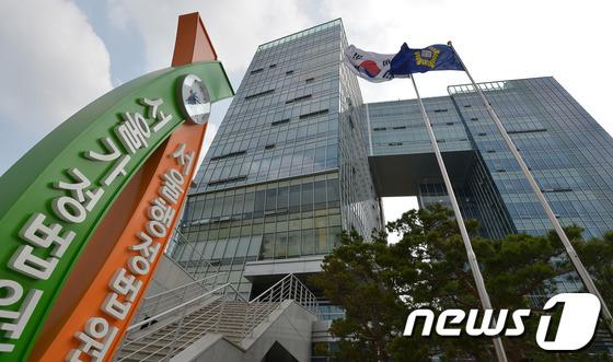 서울 서초구 양재동에 위치한 서울행정법원. [뉴스1]