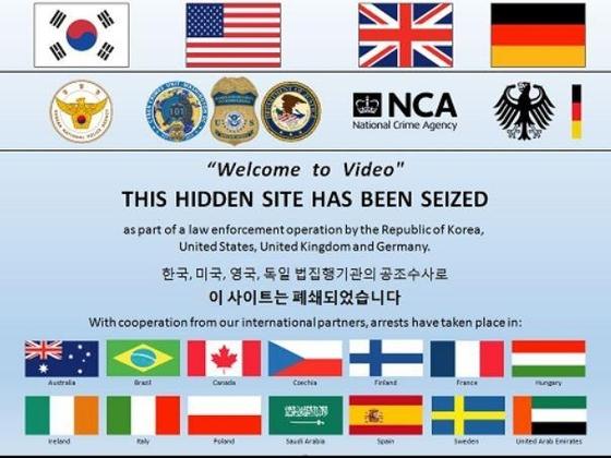 18일 경찰은 각종 범죄의 온상이 된 '다크웹'에 대한 수사를 전국적으로 확대하기로 했다. [중앙포토]