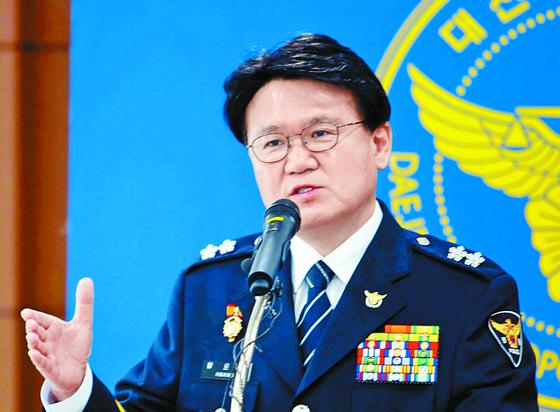 황운하 대전지방경찰청장이 지난 3월 기자회견을 하고 있다. [사진 대전경찰청]