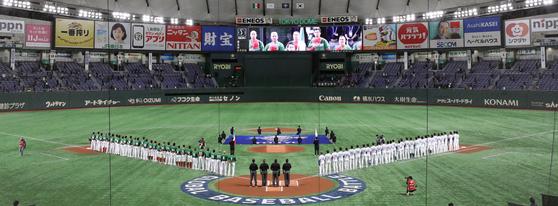 지난 15일 일본 도쿄돔에서 열린 프리미어12 수퍼 라운드 멕시코와 한국의 경기. 관중석에 빈좌석이 많이 보였다. [연합뉴스]