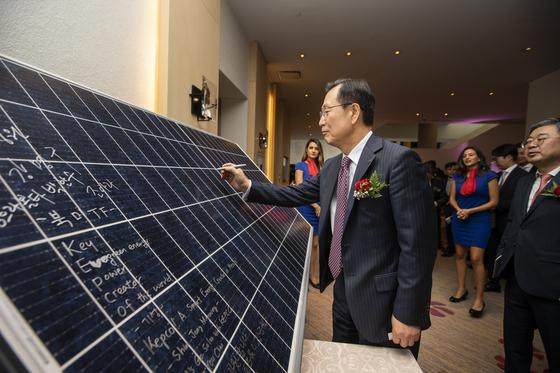 김종갑 한국전력 사장이 멕시코 태양광 발전소 준공식에서 태양광 패널에 서명하고 있다. [한전]