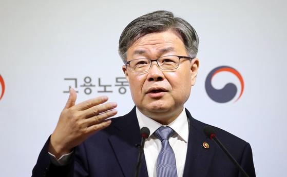 이재갑 고용노동부 장관. [뉴스1]