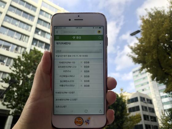 서울시가 18일 오후 1시 미세먼지(PM10) 주의보를 발령했다. 하지만 서초구 등 서울 일부 지역에는 측정소 점검으로 오후 2시부터 한때 미세먼지 농도 정보가 고시되지 않았다. [사진 김모씨]