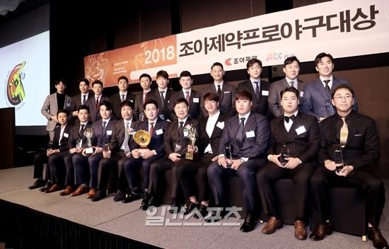 지난 2018 조아제약프로야구대상 수상자들의 모습. IS포토