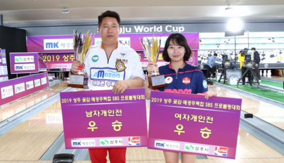 윤희여, 여자 프로볼링 최다승 타이…상주곶감·매경주택컵 우승