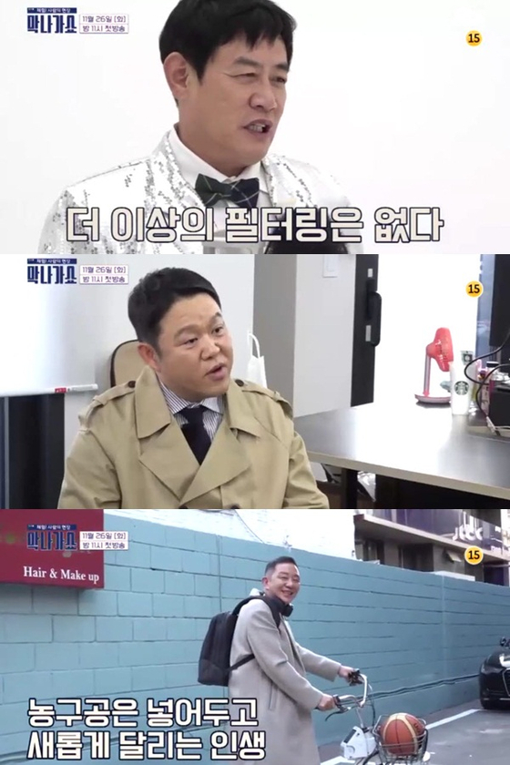 이경규·김구라·허재