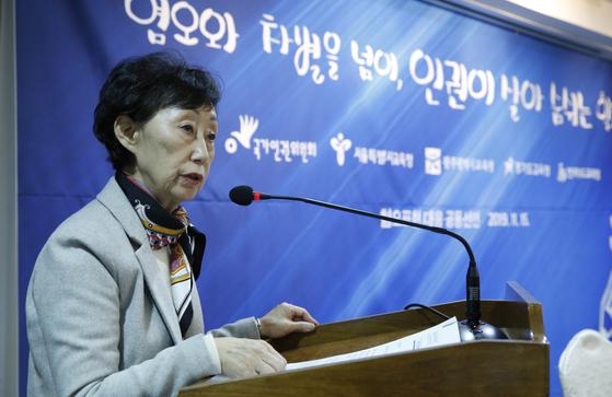 최영애 국가인권위원장. [연합뉴스]