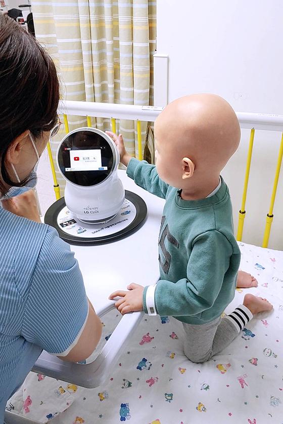 [사진] 어린이병원에 LG 홈 로봇