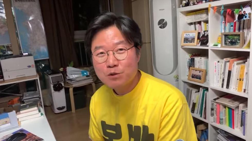 [사진 유튜브 '채널 십오야' 캡처]