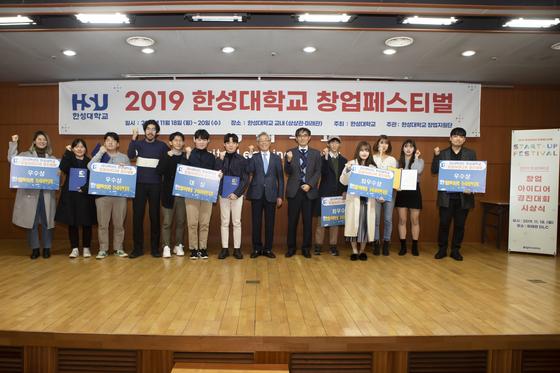 왼쪽에서부터 8번째 이상한 총장, 9번째 홍정완 창업지원단장