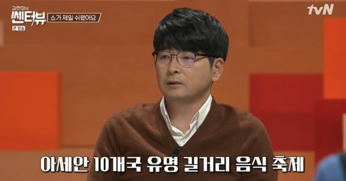 탁현민 대통령 행사기획 자문위원은 18일 방송된 tvN '김현정의 쎈터:뷰'에 출연했다. [tvN 캡처]