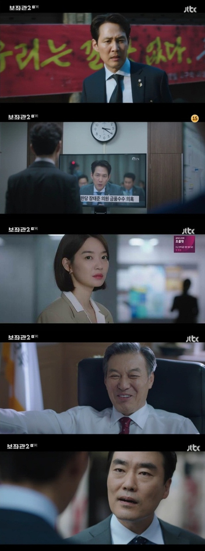 JTBC '보좌관2'