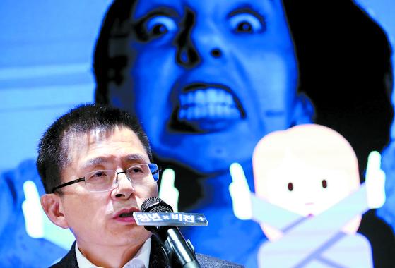 황교안 자유한국당 대표가 19일 오후 서울 마포구 홍익대 인근의 한 카페에서 청년정책 비전을 발표하고 있다. [뉴스1]