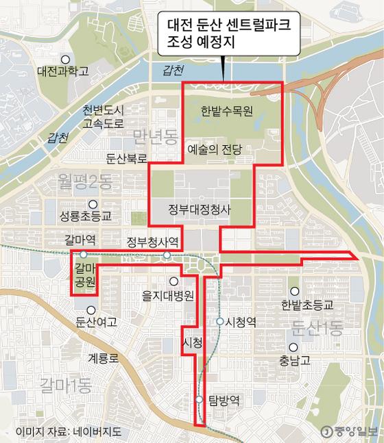 대전 둔산 센트럴파크 조성 예정지.  그래픽=김주원 기자 zoom@joongang.co.kr