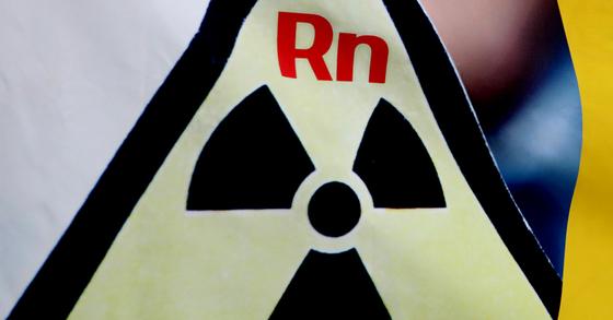 세계보건기구에서 정한 1급 발암물질인 라돈은 색깔도, 냄새도, 맛도 없는 기체다. [연합뉴스]