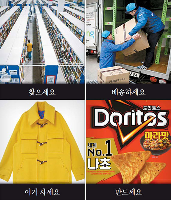 AI 쇼핑