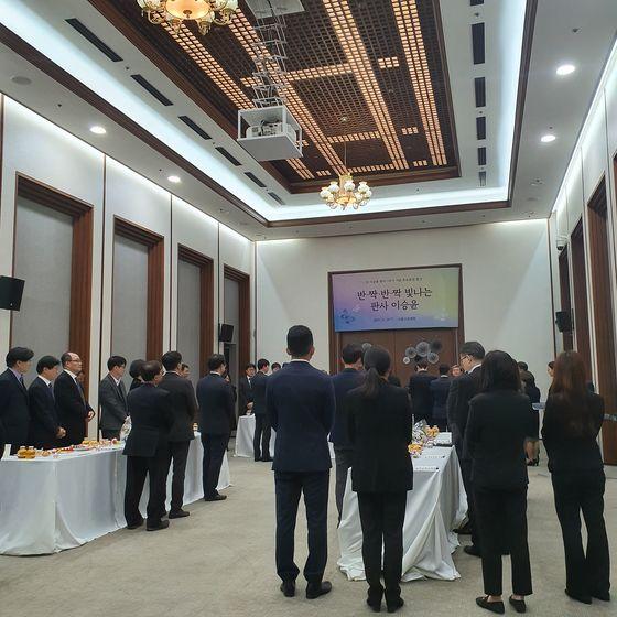 19일 오전 서울고법에서 열린 이승윤 판사 추모 문집 발간회. 이수정기자