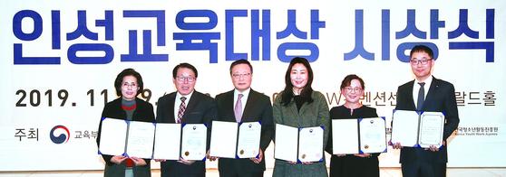 제7회 대한민국 인성교육대상 시상식이 지난 19일 오후 서울 종로구 AW컨벤션센터에서 열렸다. 이날 수상자들이 기념촬영을 하고 있다. 김경록 기자