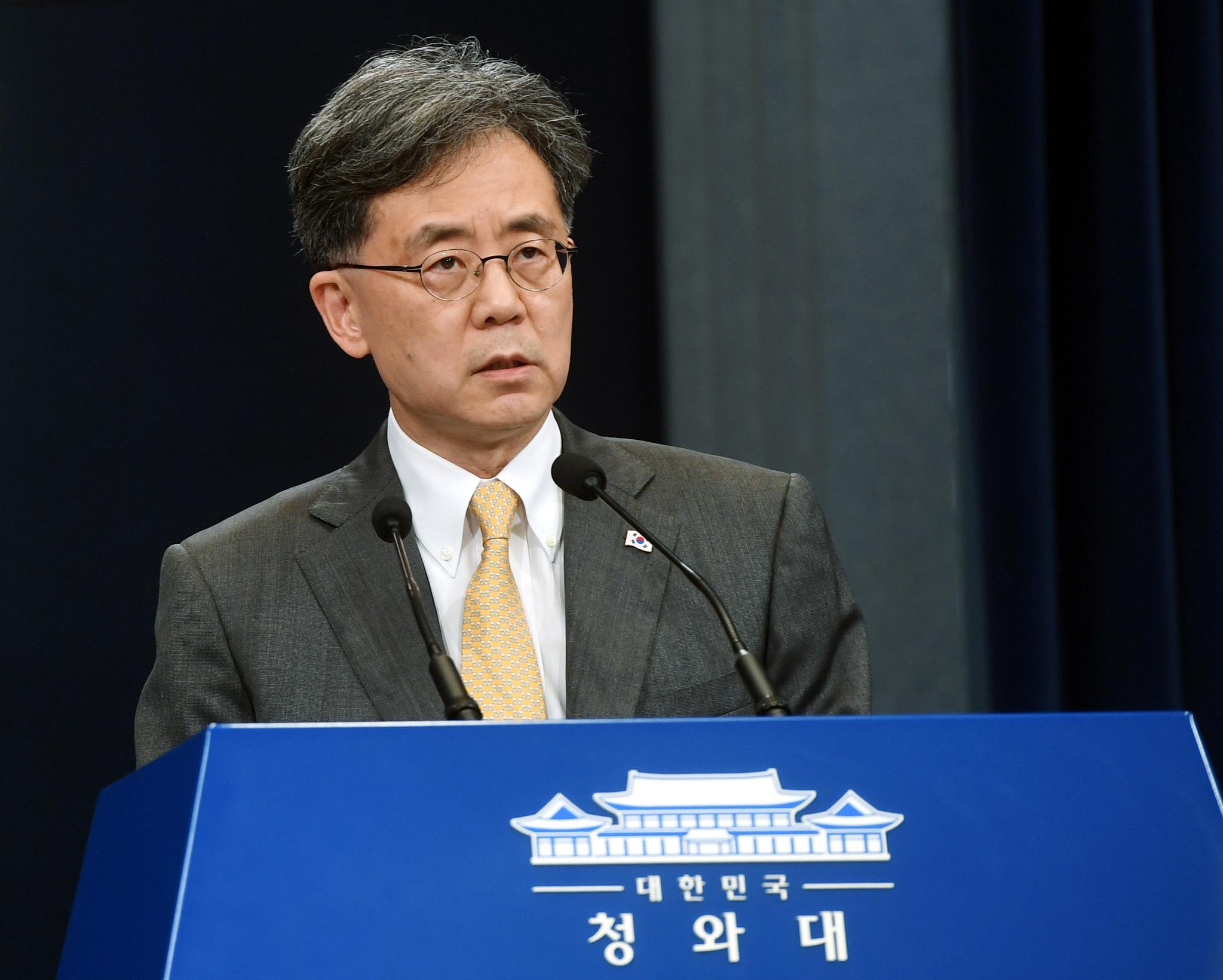 김현종 청와대 국가안보실 2차장. 청와대사진기자단
