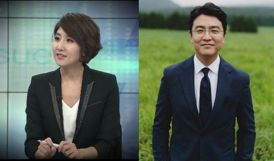 KBS '뉴스9' 메인 앵커로 발탁된 이소정 기자(왼쪽)와 최동석 아나운서. [사진 KBS]