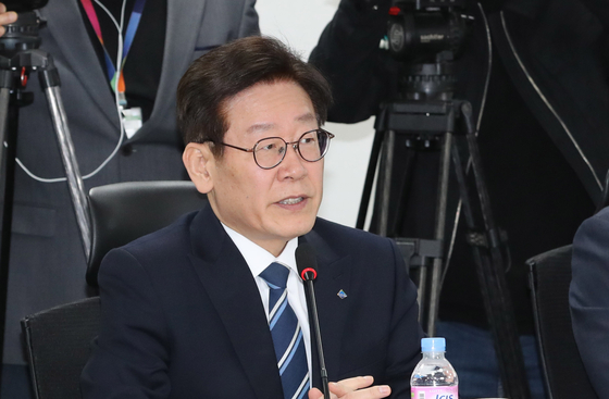 이재명 경기도지사. [연합뉴스]