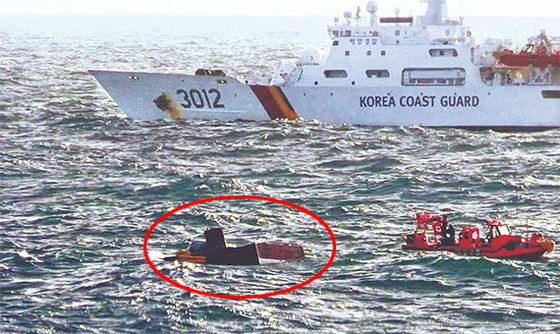 제주 차귀도 서쪽 해상에서 발생한 대성호 화재 실종자 수색 이틀째인 20일 해경 함정이 대성호 선미 부분(원 안)이 있는 해역에서 실종된 11명의 승선원 수색을 진행하고 있다. [연합뉴스]