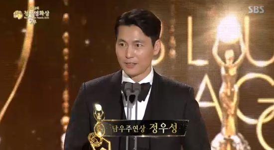 '청룡영화상' 중계 캡처.