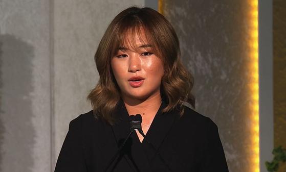 22일 열린 LPGA 어워즈에서 신인상 수상 소감을 밝힌 이정은6. [사진 LPGA 페이스북 캡처]