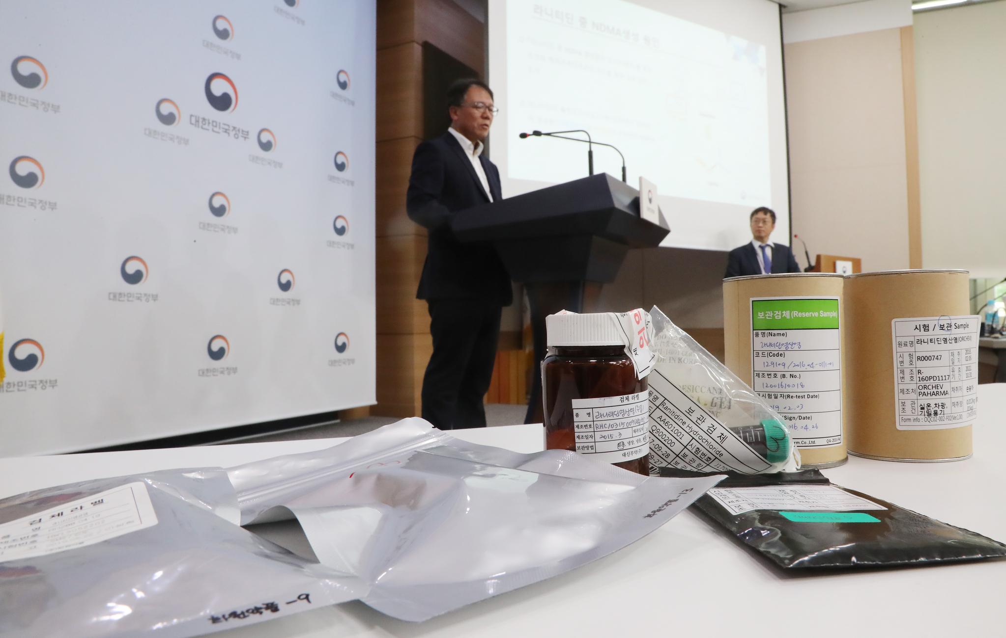 지난 9월 위장약 성분 '라니티딘' 의약품 내 발암 우려 물질 NDMA 검출에 따른 브리핑을 식약처에서 진행하고 있다. [연합뉴스]