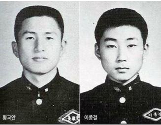 경기고등학교 72회(1976년 졸업) 동창인 황교안 자유한국당 대표(왼쪽)와 이종걸 더불어민주당. [중앙포토]
