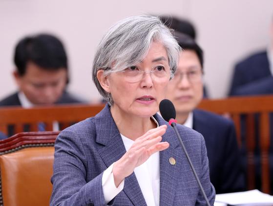 강경화 외교부장관. [연합뉴스]