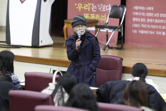 """강은교 시인이 말하는 """"우리 삶을 이끄는 실"""" 서울여대 특강"""