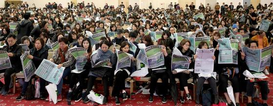 """15일 서울 세종대에서 열린 '2020 대입 설명회'에서 자료집을 보고 있다. 주최 측은 ' 국어가 쉬워 상위권 합격선은 상승, 중위권 인문계 합격선은 하락, 자연계 합격선은 소폭 상승할 것""""이라고 전망했다. [뉴스1]"""