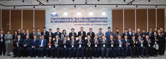 지난 21일 단국대가 주도해 개최된 한중 생명과학포럼 참가자들의 모습. 국내 제약바이오 업계 관계자와 중국 제남시 관계자 등이 모여 바이오 분야 등의 협력방안을 논의했다. [사진 단국대학교]
