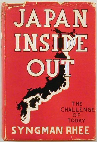 이승만이 1941년 7월 일본의 제국주의적 침략 야욕을 경고한 『일본 내막기(Japan inside out)』