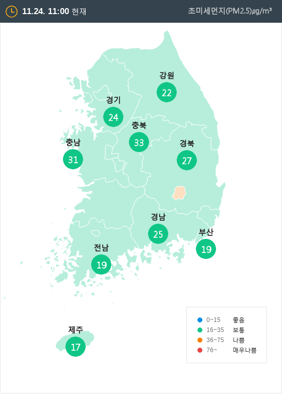 [11월 24일 PM2.5]  오전 11시 전국 초미세먼지 현황