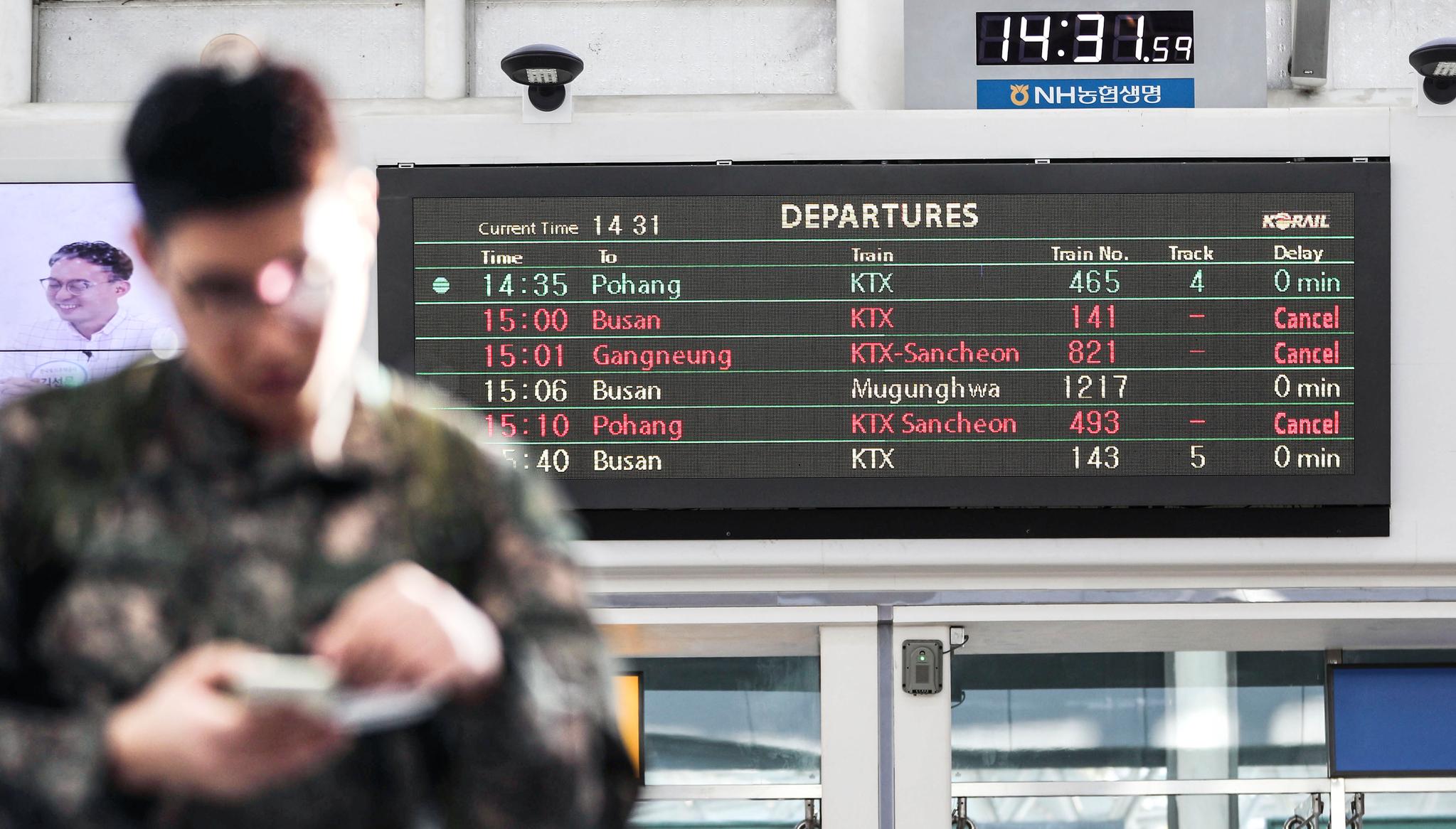 철도노조 파업이 닷새만에 끝나게 됐다. 열차 운영은 내일부터 순차적으로 정상화된다. [중앙포토]