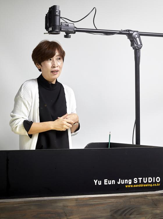 유은정 샌드아티스트.