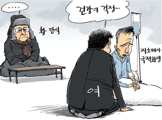 회룡 만평