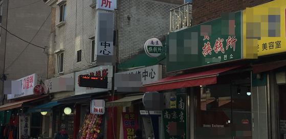 서울 영등포구 한 거리의 모습. 한국어 대신 중국어로 된 간판을 내건 가게가 많다. 박지영 인턴기자
