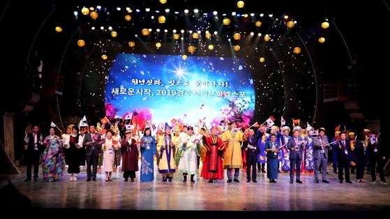 10월 11일 열린 2019 경주세계문화엑스포 오프닝 세리머니에 참가한 이철우 경북도지사와 주낙영 경주시장 등 내외빈이 수기를 흔들며 축제의 오픈을 축하하고 있다.