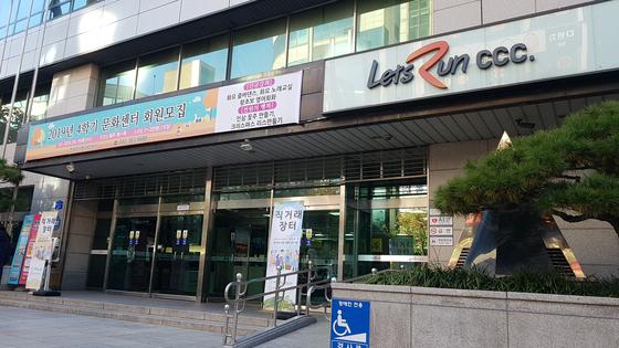 대전시 서구 월평동에 있는 대전 마권장외발매소 건물. 프리랜서 김성태