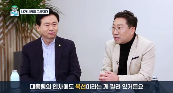 [의사소통TV 유튜브 캡처]