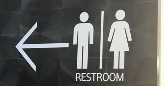 27일 변호사시험이나 국가자격시험 중 화장실을 제한하는 것은 인권침해에 해당한다며 국가인권위원회가 제도 개선을 권고했다. [연합뉴스]