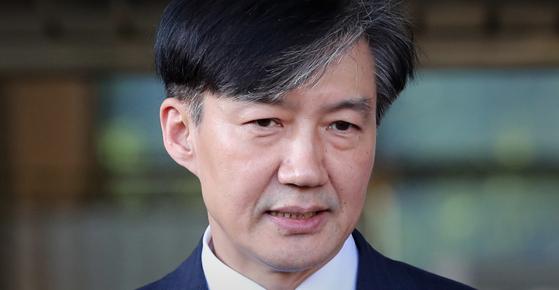 조국 전 법무부 장관[연합뉴스]