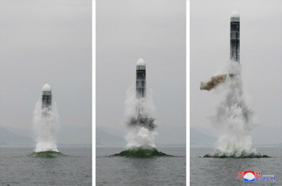 북한이 지난달 2일 발사한 신형 잠수함발사탄도미사일(SLBM) '북극성-3형'. [연합뉴스]