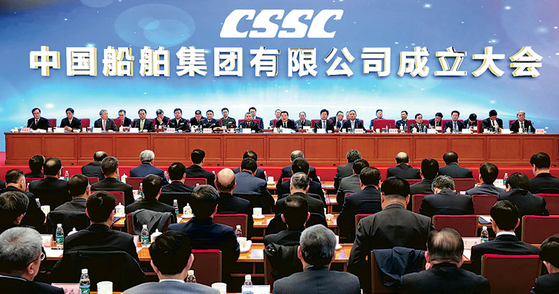 중국은 26일 베이징에서 국내 1, 2위 조선업체를 합병시켜 세계 최대의 조선사인 중국선박그룹유한공사를 출범시켰다. [중국 신화망 캡처]