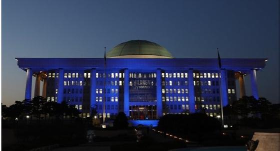 지난 20일 여의도 국회의사당이 유니세프 블루 조명으로 '유엔아동권리협약 채택 30주년'과 '세계어린이의 날'을 기념하고 있다. [사진 유니세프]